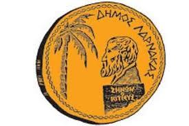 """Ο δήμος Λάρνακας συμμετέχει έμπρακτα στη δράση """"'Ωρα της Γης"""""""