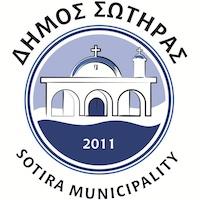 """Ο δήμος Σωτήρας συμμετέχει έμπρακτα στη δράση """"'Ωρα της Γης"""""""