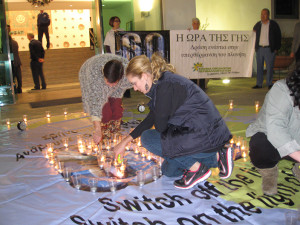 Earth Hour Cyprus