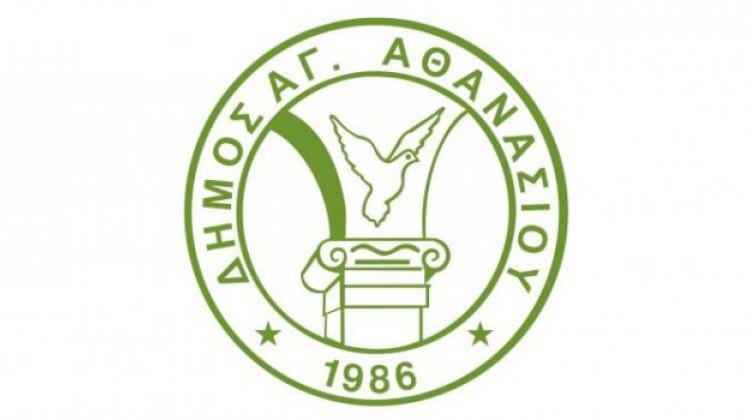 AGIOS ATHANASIOS MUNICIPALITY