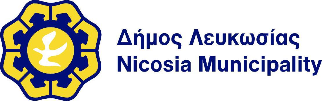 NICOSIA MUNICIPALITY